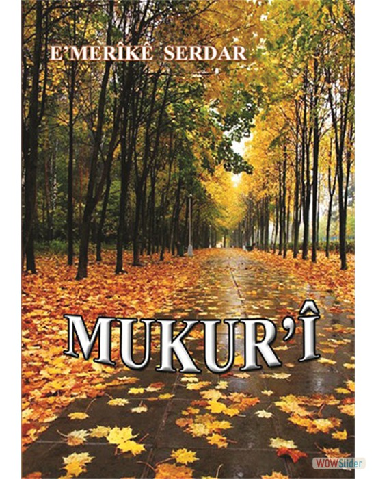 Mukurî-2